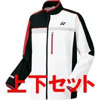 (上下セット)  ジャケットカラー:ホワイト パンツ  カラー:ブラック  (在庫処分)  実店舗在...