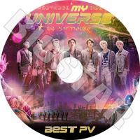 K-POP DVD 2021 BEST PV MY UN...