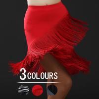 ●商品説明  商品内容:スカート1点セット  カラー:レッド ブラック ゼブラ柄 (写真とおり)  ...