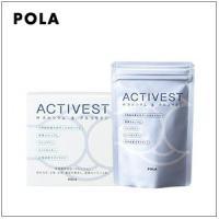【POLA 正規品】ポーラ アクティベスト ダブルカルシウム&グルコサミン120粒 (約1ヶ月分)【健康食品 美容サプリ コンドロイチン】