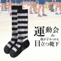 cc06ac44b7163 靴下(子ども用) ランキングTOP20 - 人気売れ筋ランキング - Yahoo ...