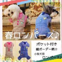 ◆ 素材 : cotton 100%  新品   ◇ color:レッド×杢ベージュ ブルー×杢ブル...