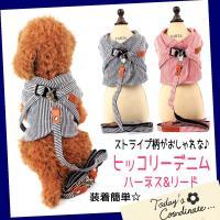 ◇ color: レッドストライプ ネイビーストライプ  ◆ 素材: cotton100%  新品 ...