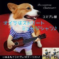 ◆ 素材:綿 50%  ポリエステル50%  新品    *小型犬〜中型犬まで使用可能  *前足を入...