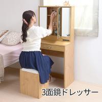 メイクアップには3面鏡が便利。3面鏡は扉になっており、扉の向こう側には収納空間が広がります。可動棚仕...