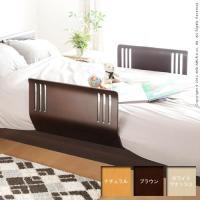 (お得な2個セット) 木製 ベッドガード / ベッド柵 木製 転落防止 ベッドフェンス ロング ハイタイプ ruu 1