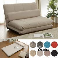 座る、眠る、これひとつでOK! 折りたたみソファーベッド  ■サイズ W1120xD810〜2010...