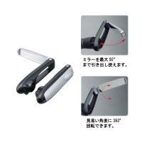 TOPEAK(トピーク) ミラー内蔵 バーエンド(MIR00300)