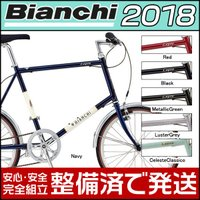 ビアンキ 2018年モデル MINIVELO 7(ミニベロ7) ミニベロ 小径車 Bianchi