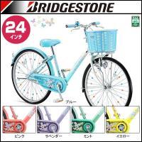 ガーリーなシャーベットカラーがとってもキュートな少女向け自転車<エコパル> スィートでキュートなシャ...