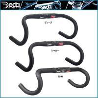 DEDAのロングセラーシリーズ ZERO100 ドロップバー。  RHM(ラピッド・ハンドル・ムーブ...