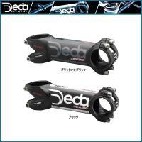 DEDA ELEMENTI社のテクノロジーが生み出した軽量ステムの新しいデザイン。 3Dフォージドが...
