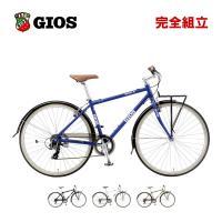 GIOS(ジオス) 2018年モデル ESOLA イソラ クロスバイク シティバイク