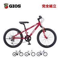 GIOS(ジオス) 2018年モデル GENOVA 20 ジェノア20 ジュニアバイク 子供用自転車