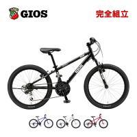 GIOS(ジオス) 2018年モデル GENOVA 22 ジェノア22 ジュニアバイク 子供用自転車