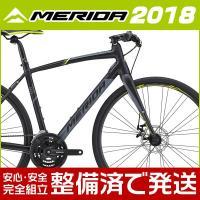 メリダ 2018年モデル GRAN SPEED 80-MD / グランスピード 80-MD  クロス...