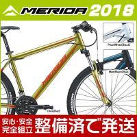 メリダ 2018年モデル MATTS 6.5-V / マッツ 6.5-V  MTB/マウンテンバイク...