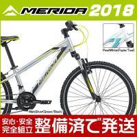 メリダ 2018年モデル MATTS J24 / マッツ J24  子供車/ジュニアバイク 24イン...