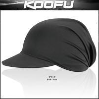 KOOFU(コーフー) ヘルメットインナーキャップ DONNA INNER CAP OGK KABU...