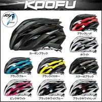 OGK KABUTO(オージーケーカブト) KOOFU WG-1 ヘルメット(自転車用)