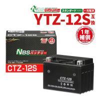 1年保証付き。  適合車種⇒ ・PS250 ・フォルツァ/X/Z ・シルバーウイング ・VTR100...