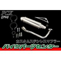 【適合車種】 HONDA/ホンダ PCX JF28