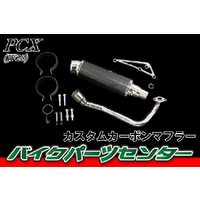【適合車種】 HONDA/ホンダ PCX JF28 PCX125 '10〜'11モデル フレームNo...