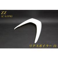 【参考適合車種】 SUZUKI/スズキ ZZ ( ジーツー ) CA1PB