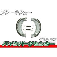 参考適合車種  ヤマハ・リア  メットインJOG 3KJ/3RY  アプリオ/EX/タイプII  J...
