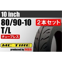 タイヤ 80/90-10 T/L 2本セット ビーノ レッツ4 アプリオ  バイクパーツセンター