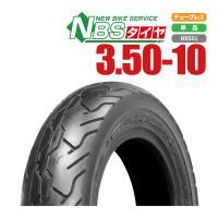 タイヤ 3.50-10  51J T/L 新品 スペイシー リード50 ストライカー アドレスV100 シグナスXC125 バイクパーツセンター