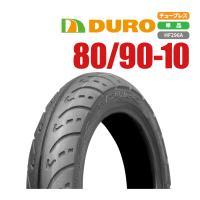 DUROタイヤ 80/90-10 44J HF-296A T/L レッツ4 DUR0 バイクパーツセンター