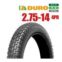 DURO タイヤ 2.75-14 4PR HF315 チューブタイヤ リアタイヤ  バイクパーツセンター