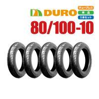 DUROタイヤ 80/100-10 46J HF261 T/L 5本セット 新品 バイクパーツセンター