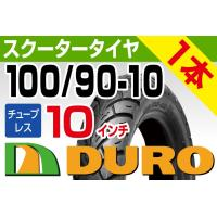 参考適合車種  【ホンダ】 リード110/EX JF19 リア リード100 フロント/リア 【スズ...