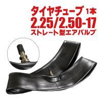 【参考適合車種】 HONDA/ホンダ スーパーカブ50デラックス/カスタム スーパーカブ50スタンダ...