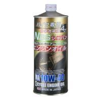 発売から好評をいただいている、NBSジャパン プレミアムエンジンオイルに 化学合成油が登場!  化学...