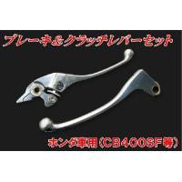 【参考適合車種】 HONDA/ホンダ ホーネット250  MC31 ホーネット600/S  PC34...
