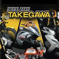 01-10-0101 SP武川 スーパーヘッド ステージ2 ヘッド クランクシャフトキット リペアパーツ 124cc用 クランクシャフトCOMP. Ape50 XR50 モタード