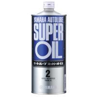 商品名  純正ヤマハ YAMAHA 90793-30121 オートルーブ 2サイクル用 スーパーオイ...