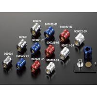 シフトアップ 950022-01 φ6/12.5mm耐油ゴムホース対応 ブリーザーホースエンド ブルー