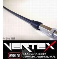 メーカー Vertex バーテックス 商品名 クラッチワイヤー ・適用車種 R1-Z R1Z   ヤ...
