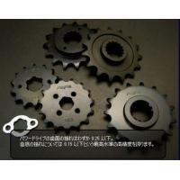 メーカー サンスター SUNSTAR 素材:クロムモリブデン鋼 チェーンサイズ 520 丁数 13 ...
