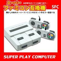 スーパープレイコンピューター 互換機 サイズ・容量  ●パッケージサイズ / 約29×22×8.4c...