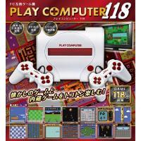 商品名 プレイコンピューター118  商品管理番号 KK-00303   本体サイズ 約W17 ×D...