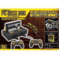 FC GAME BOX/ファミコン互換機  ※写真のカセットゲームは付属しません。  ●電源 / ...