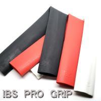 【 IBS PRO GRIP 】  ビリヤードキュー用グリップゴム