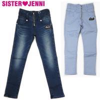 ブランド:JENNI(ジェニィ)  商品名:STデニムハイウエストLパンツ  カラー:ブルー(50)...