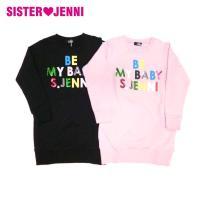 ブランド:JENNI(ジェニィ)  商品名:ミニ裏毛ワンピース  カラー:クロ(30)/ピンク(70...