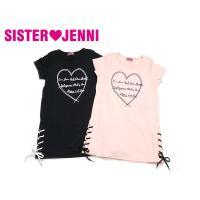 ブランド:JENNI(ジェニィ)  商品名:裾絞りワンピース  カラー:クロ(30)/ピンク(70)...